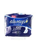 Always Ultra serviette hygiénique nuit à MONTPELLIER