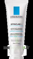 Effaclar H Crème apaisante peau grasse 40ml à MONTPELLIER