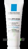 Toleriane Crème apaisante peau intolérante légère 40ml à MONTPELLIER